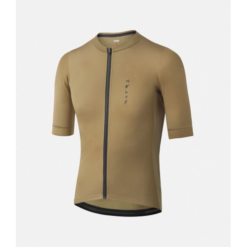 PEdALED Mirai II Lightweight Cycling Jersey Olive Green